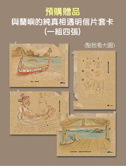 旅行动物园日记手绘